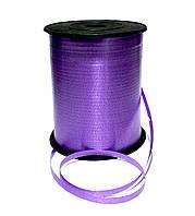 Лента для шариков. Цвет: Фиолетовый. Длина: 250м. Пр-во:Украина.