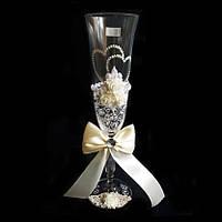 Свадебные бокалы из богемского стекла (190 мл/2шт.) BOHEMIA Sandy 8507