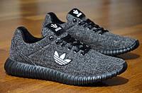 Кроссовки Yeezy Boost Adidas реплика мужские  темно серые весна лето легкие (Код: Ш318). Только 43р и 44р!