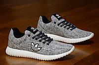 Кроссовки Adidas реплика Yeezy Boost Adidas реплика мужские  серые весна лето легкие (Код: Ш320)