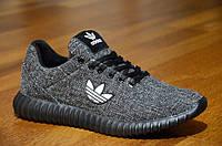 Кроссовки Yeezy Boost Adidas реплика мужские  темно серые весна лето легкие (Код: Ш318а). Только 43р и 44р!
