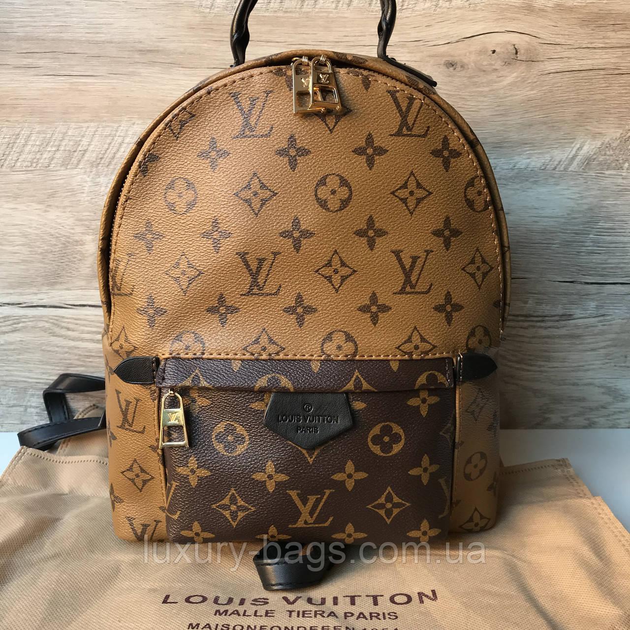 Женский рюкзак среднего размера Louis Vuitton Monogram луи виттон -  BaGsInTrend в Одессе 10815c76efd