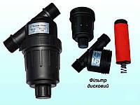 Фільтр для крапельного поливу дисковий 1 ТМХарьков