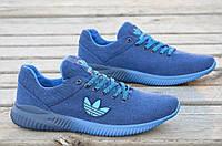 Кроссовки мужские Adidas адидас реплика летние джинс синие удобные (Код: Ш566)