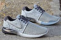 Кроссовки мужские Nike реплика  летние сетка серые удобные (Код: Ш567)