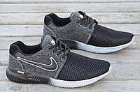 Кроссовки мужские Nike реплика  летние сетка темно серые (Код: Ш568)