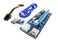 Райзер PCI-E Riser Ver. 007 USB 3.0 6pin USB. 60см