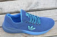 Кроссовки мужские Adidas адидас реплика летние джинс синие удобные (Код: Ш566а)