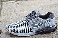 Кроссовки мужские Nike реплика  летние сетка серые удобные (Код: Ш567а)