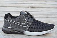 Кроссовки мужские Nike реплика  летние сетка темно серые (Код: Ш568а)