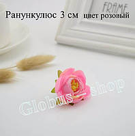 Ранункулюс 3 см  розовый