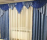 Ламбрекен со шторами для зала, гостиной, спальни Алисия (голубой)