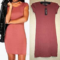 Повседневное Обтягивающее Платье с Коротким рукавом Boohoo