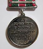 Медаль За Мужність в охороні державного кордону України, фото 4