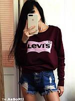 Женский свитшот батник Levis двухнить 42 44 46 Женские свитера, свитшоты, худи оптом розница недорого теплые