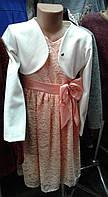 Детское ажурное платье + болеро