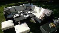 Обеденный набор мебели Odessa стол, диван, пуфы..
