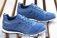 Кроссовки мужские летние  сквозная сетка легкие синие (Код: Ш607). Только 44р!
