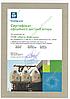Удобрение ЯраЛива Кальцинит / Добриво YaraLiva CALCINIT (25 кг), фото 2