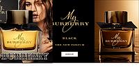 Женская парфюмированная вода Burberry My Burberry Black ( Май Барбери Блэк )