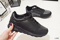 Кроссовки женские черные размер 36 и 39, женская обувь, фото 1