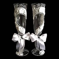 Свадебные бокалы из богемского стекла (190 мл/2шт.) BOHEMIA Sandy 8046