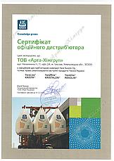 Удобрение Яра Криста SOP (сульфат калия) / Добриво Yara KRISTA SOP (25 кг), фото 3