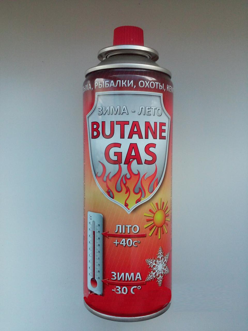 Газовый баллон  зимний 220гр