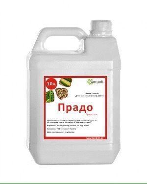 Гербицид Прадо (гербицид Пивот)