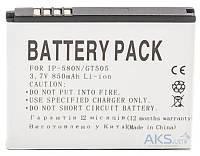 Аккумулятор LG GC900 Viewty Smart / LGIP-580N / DV00DV6093 (850 mAh) PowerPlant