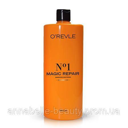 Orevle Magic Repair Shampoo No.1 - Восстанавливающий шампунь для очень поврежденных волос, 1000 мл