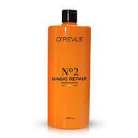 Orevle Magic Repair Conditioner No.2 - Восстанавливающий кондиционер для очень поврежденных волос, 1000 мл