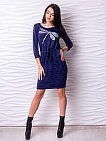 Оригинальное платье на кулиске с принтом и бусинками