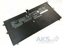 Аккумулятор для ноутбука Lenovo L15M4P20 (Yoga 900S-12ISK) 7.7V 6760mAh 52Wh