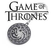 Брелок из Игры Престолов Герб дома Таргариенов Двухсторонний Winter is coming Game of Thrones