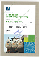 Удобрение Криста Мап (моноамоний фосфат) / Добриво KRISTA MAP (25 кг), фото 3