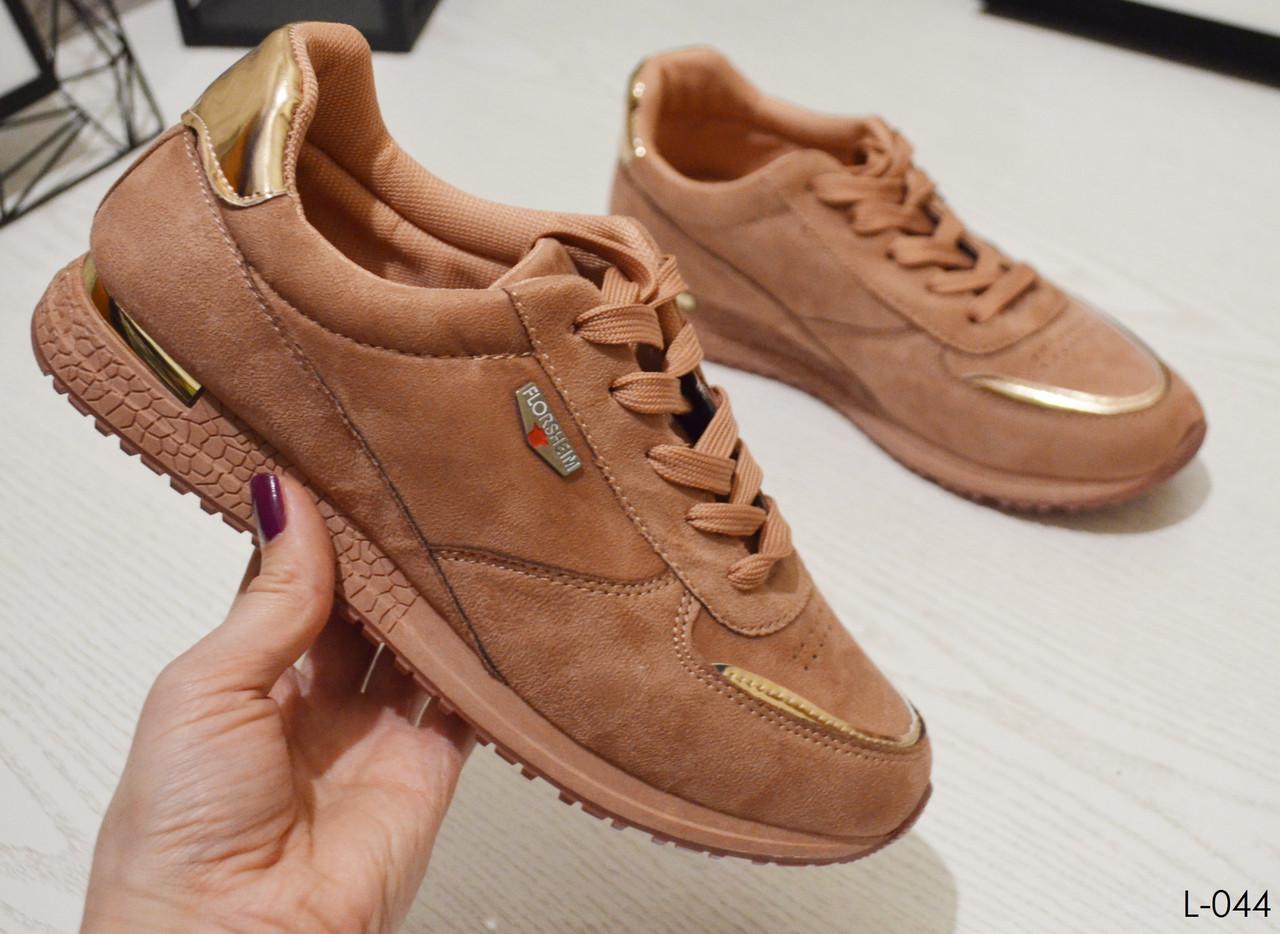 Кроссовки розовые замшевые, отличное качество, спортивная обувь. 470 грн. В  наличии. Купить 1579645bff4
