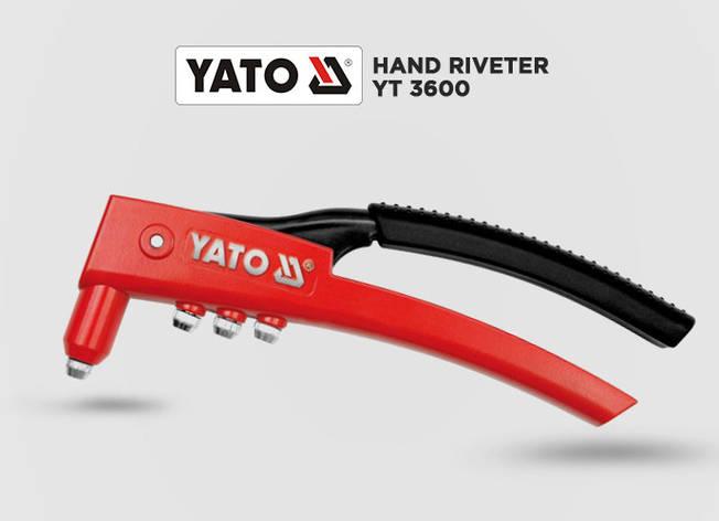 Заклепочник ручной YATO для заклепок Ø = 2.4; 3.2; 4.0; 4.8 мм l = 280 мм YT-3600, фото 2