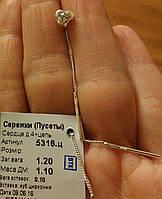 Сережки срібло сережки серебро 5316 с цепочкой