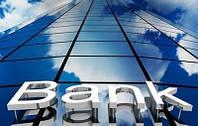 Уборка банков и других финансовых учреждений , фото 1
