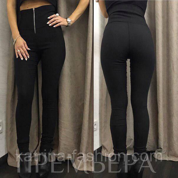 Женские джинсы-лосины с высокой посадкой и молнией (4 цвета) - KATRINA  FASHION e507ea369788b