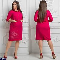 Платье  5874-1  Зарина, фото 1