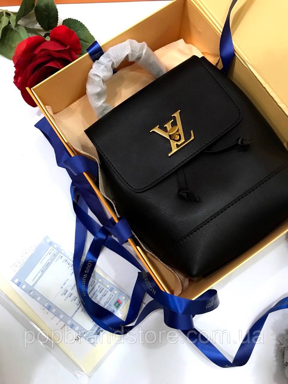 Крутой женский рюкзак Louis Vuitton LOCKME BACKPACK натуральная кожа  (реплика) 8a263c6d04a78