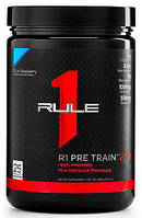 R1 Pre Train 2.0 Rule One Proteins, 390 грамм