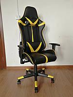 Кресло Drive yellow BL1007 Goodwin