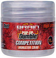 Бойлы Brain Dumble Pop-Up Competition Monster Crab 11 mm 20 g