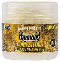 Бойлы Brain Dumble Pop-Up Competition Pineapple N-butiric 9 mm 20 g