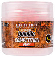 Бойлы Brain Dumble Pop-Up Competition Plum 9 mm 20 g