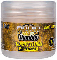 Бойлы Brain Dumble Pop-Up Competition SweetCorn 11 mm 20 g