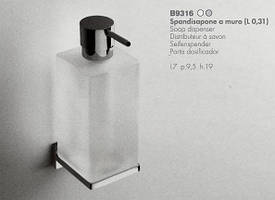 Colombo B9316 Look Дозатор жидкого мыла хром